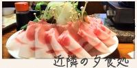 banner_nagado