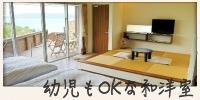 banner_wayou
