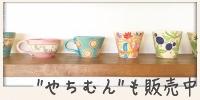 banner_yachimun