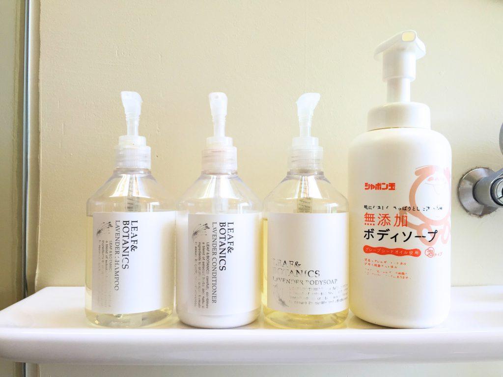 room_shampoo_fotor