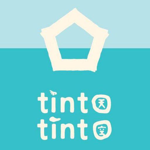 //tintotinto.com/wp-content/uploads/2016/10/cropped-squ&#8230;<div class=