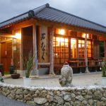 dinner_ishinagu