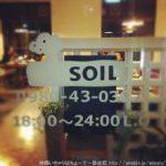 dinner_soil