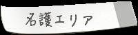 fusen_gray_nago