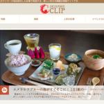media_clip