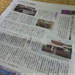 media_kafu