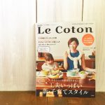 media_lecoton