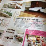 media_mapple1