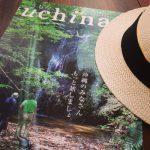 media_uchina