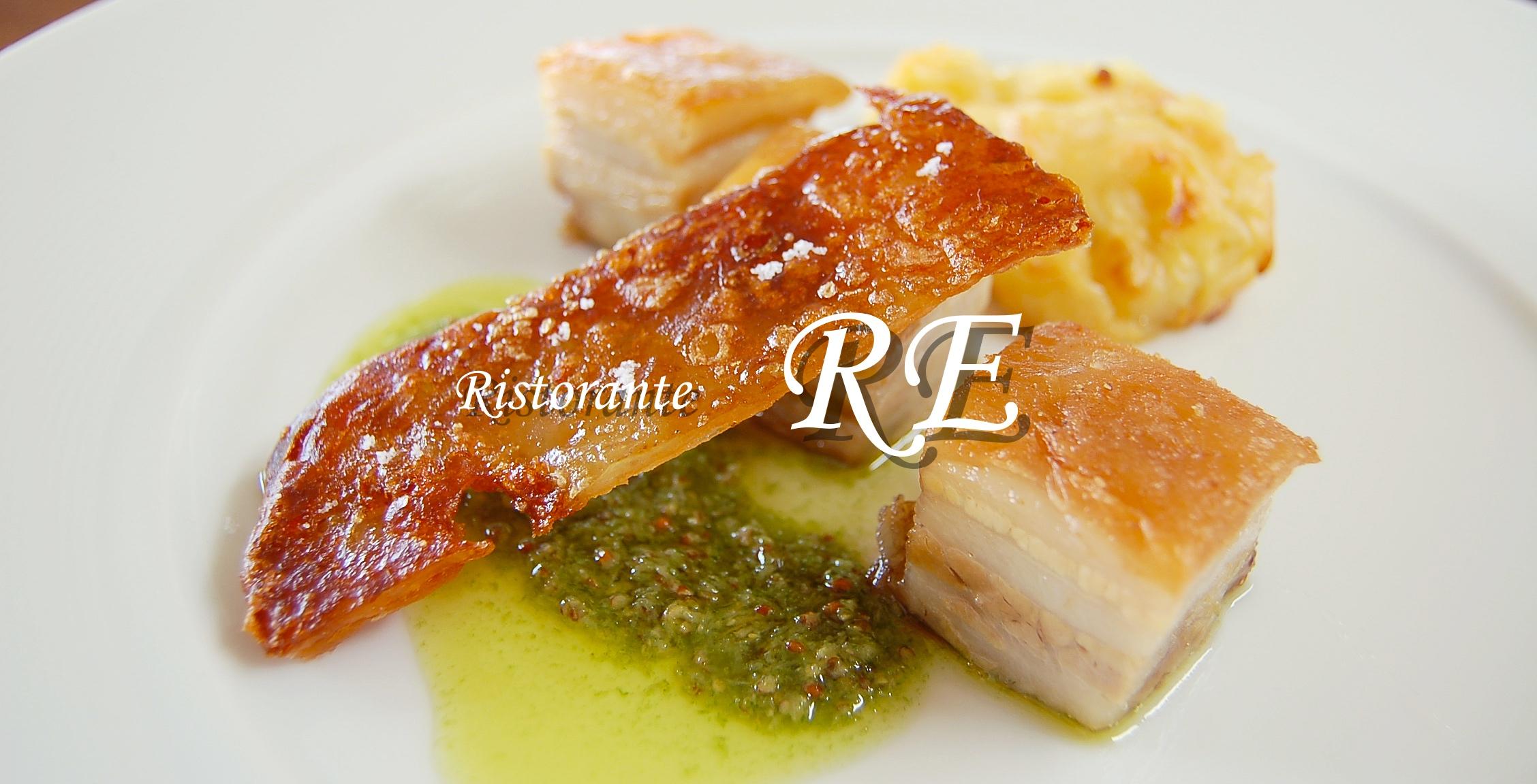 Ristorante RE(アールイー)