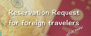 Reservation Request for foreigners